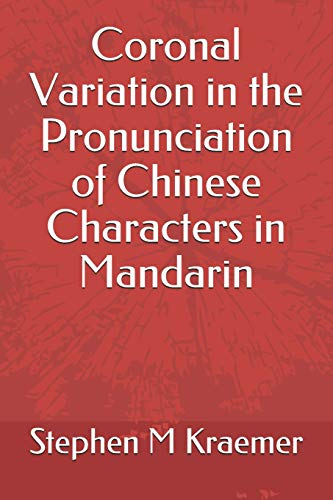 Coronal Variation in the Pronunciation of Chinese Characters in Mandarin (In Großdruck Englisch-wörterbuch)