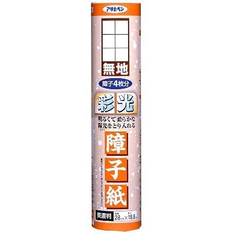 shojipapier asahipen, Classic, S–560, 28cm x (Washi Chiyogami Carta)
