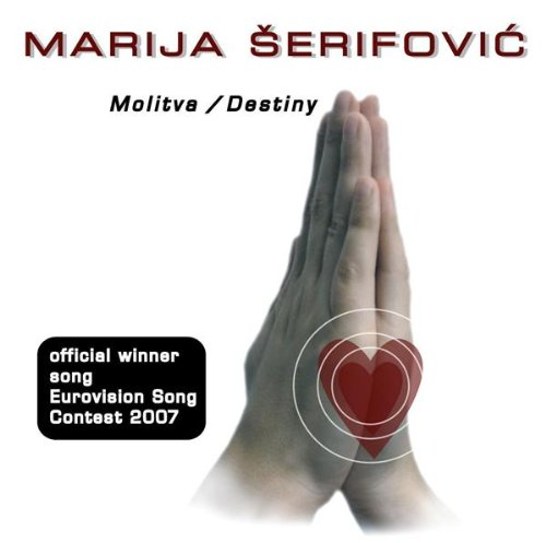 Molitva (Serbian Version)