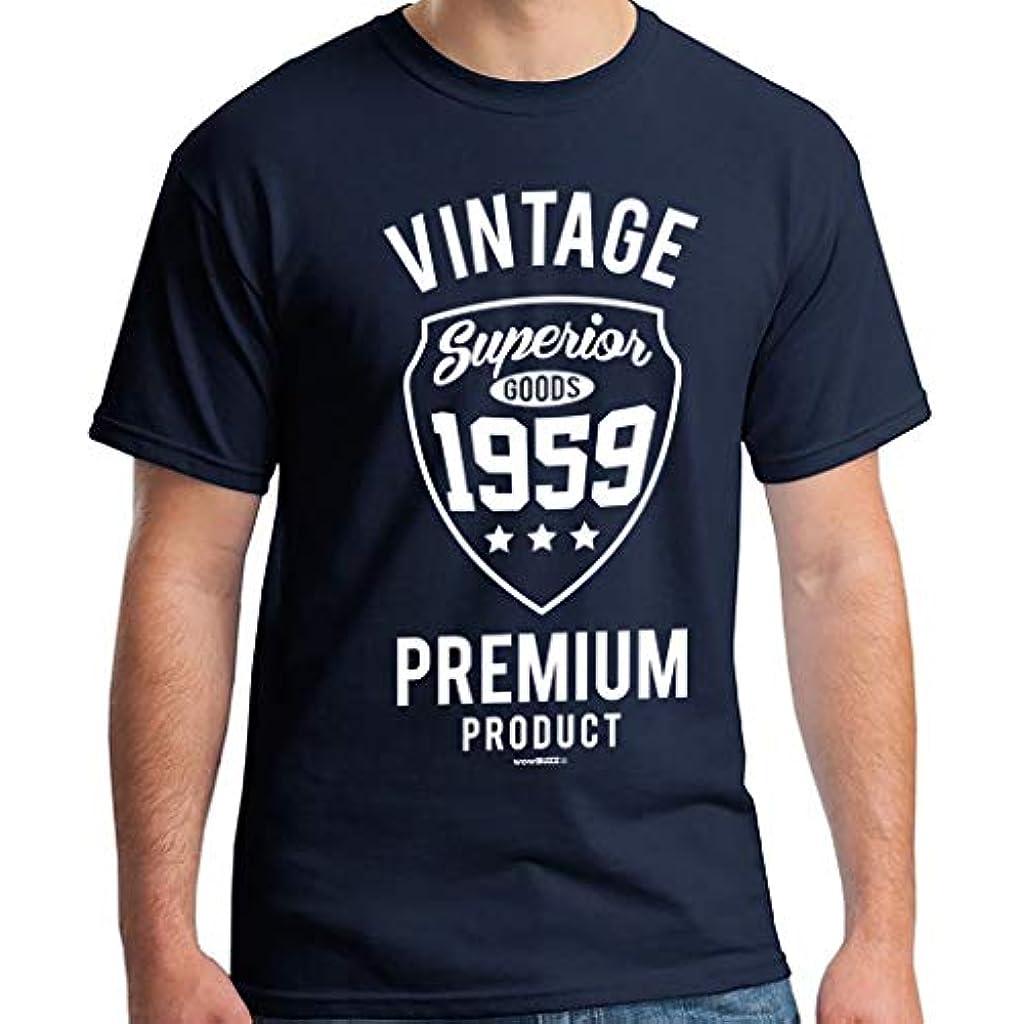 Cadeaux Anniversaire 60 ans - Vintage Premium 1958 - T-Shirt Hommes Bleu 49845df7e60