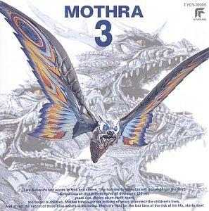 Mothra 3 (1998-11-26)