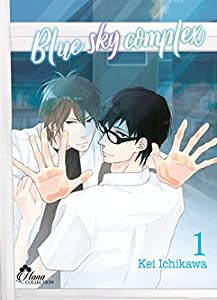 Blue Sky Complex Edition simple Tome 1
