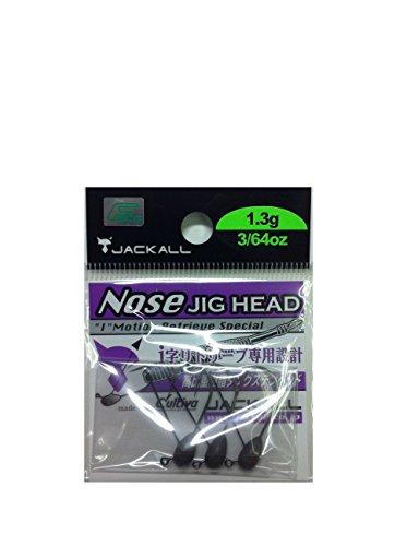 Jackall Jig Head Weedless Nose 1.3 grams Hook Size 2 (7249)