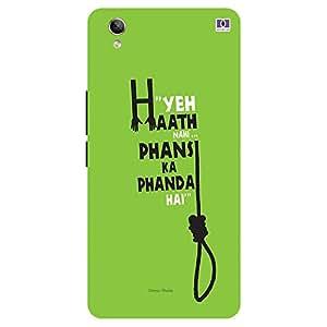 Phansi Ka Phanda - Mobile Back Case Cover For Vivo Y 51L