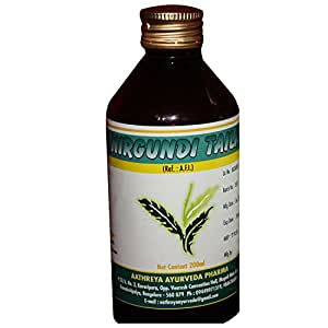Nirgundi Taila Masage Oil (100 ml)