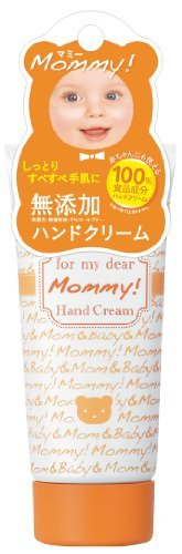 Mommy Additive Free Hand Cream 60g iGreen Tea Set)