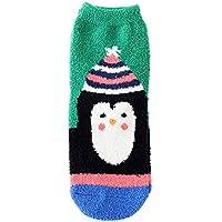 ☺HWTOP Knöchelsocken Kurze Socken Sneaker Söckchen Weihnachten Unisex Sportsocken Baumwoll Socken Karikatur Kurzsocken Premium Boots Schuhe für Herren & Damen & Mädchen & Jungen 1 Paar