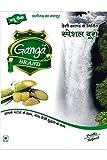 #2: RVM Ganga Bura- 1 Kg (White Sugar)