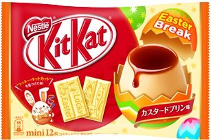 kit-kat-custard-pudding-easter-2017-edition-12-pcs