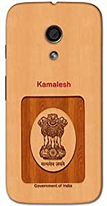 Aakrti Back cover With Government of India Logo Printed For Smart Phone Model : OPPO F1 plus .Name Kamalesh (God Of Lotus ) Will be replaced with Your desired Name