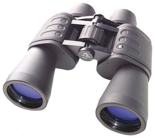 fernglas 12x60 Bresser Fernglas Hunter 16x50