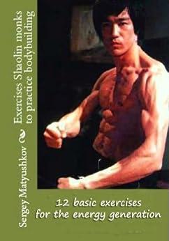 12 basic exercises for the energy generation (method of Bruce Lee) by [Matyushkov, Sergey]
