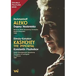 Sergei Rachmaninoff, Rimsky-Korsakov - Aleko [DVD]