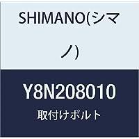 Shimano 8N208010 Tornillo de Fijación, Unisex Adulto,, 33 mm