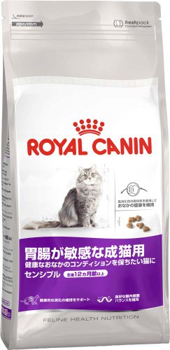 Royal Canin Sensible Gato 15.0 kg