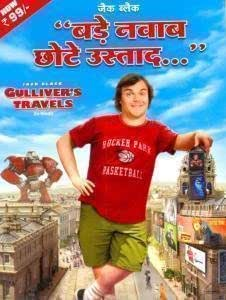 Gulliver's Travels (Dubbed in Hindi)