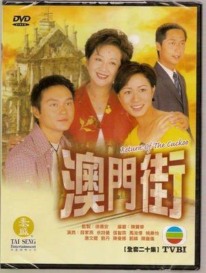 TVB Tv Series [ Return of the Cuckoo ] Hong Kong Drama
