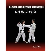 Hapkido Self-defense Techniques: self-defense techniques, mixed martial arts, Taekwondo, Judo, Jiujitsu, kungfu by Dennis Kim (2012-07-30)