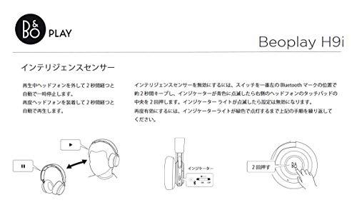 Bang & Olufsen Beoplay H9i Bluetooth Over-Ear Kopfhörer (Drahtloser, Active Noise Cancellation, Transparenz-Modus und Mikrofon) Terracotta (Limited Edition) - 9