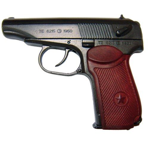 Denix russische Militär-Pistole Makarov PM Deko Waffe 8er Magazin Metal Nachbau