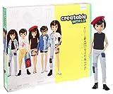 Creatable World GGG54 - Deluxe Charakter Set, individuell gestaltbare Puppe mit schwarzen, glatten Haaren
