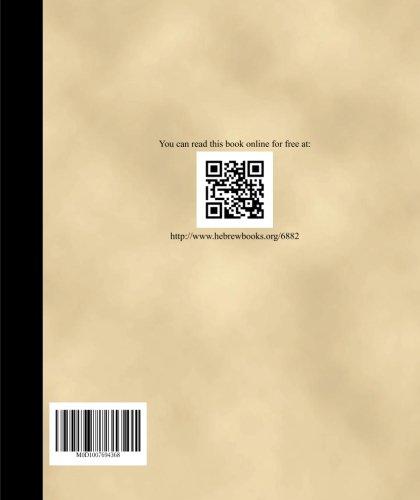 Sefer Ein Tarshish (3 Vols)