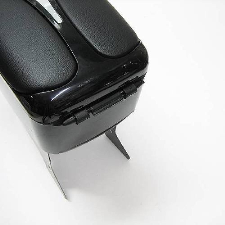 Porte-gobelet chrom/é Accoudoir de voiture universel 48011 Console centrale Bo/îte de rangement en simili cuir