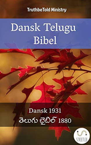 Dansk Telugu Bibel: Dansk 1931 - తెలుగు బైబిల్ 1880 (Parallel Bible Halseth Danish Book 88) (Danish Edition)