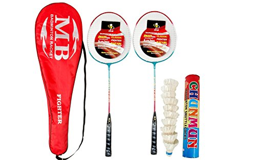 RDM MB Combo Set of 2 Badminton Racket and 1 Box White Feather Shuttle Cock (Red)-10 Pack