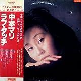 Mari Nakamoto - Love Touch (Vinyl-LP) (JVC Victor SJX-20045)