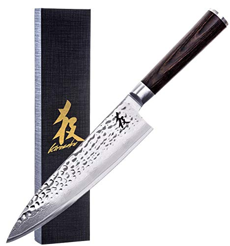 Kirosaku Premium Damastmesser 20cm – Ultra scharfes Küchenmesser aus hochwertigen japanischen Damaszener Stahl um Problemlos alle Arten von Lebensmittel hauchdünn zu schneiden Dank bester Qualität