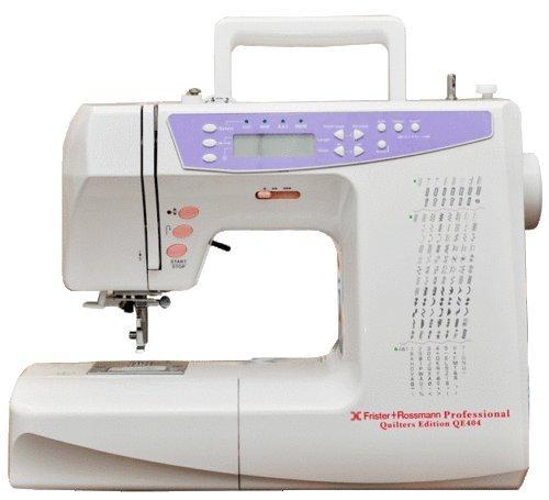 Machine à Coudre Quilter Édition, 170 Coutures/Alphabet + Bonus QE404