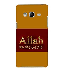 printtech Allah Muslim God Back Case Cover for Samsung Z3 :: :Samsung Z300H/DD