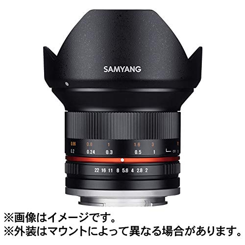 Samyang 12/2,0 Objektiv APS-C MFT manueller Fokus Fotoobjektiv, Weitwinkelobjektiv schwarz
