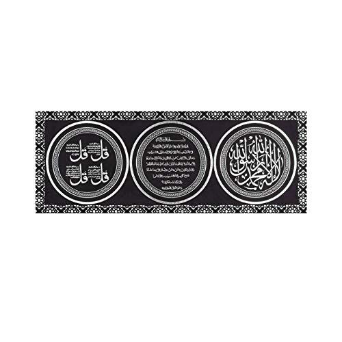 Living Islam Islamische Leinwandbild Ayat-Al-Kursi, 4 Qul Kalima, Schwarz und Silber Kalligraphie arabischer Vers