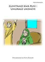 Guhitamo Kwarusi: Umurage Ukomeye.Ruth's Choice: A great inheritance