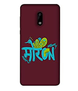 PrintVisa Designer Back Case Cover for Nokia 6 (Peacock Wings Feathers )