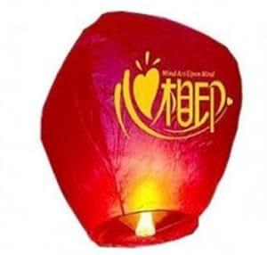 Promithi 1 pcs Chinese Lanterns Paper Sky Flying Lanterns Wish For Weddings