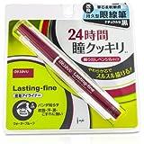 Radiant Touch/ Touche Eclat - #1 Luminous Radiance ( Light Beige ) 2.5ml/0.1oz