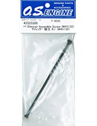 Tornillos de montaje Silenciador F-6020 M4 x 132 42525300 (Jap?n importaci?n / El paquete y el manual est?n escritos en japon?s)