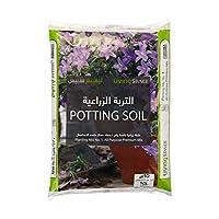 Living Space Potting Soil Mix 10 L