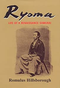Ryoma: Life of a Renaissance Samurai by Romulus Hillsborough (1999-12-03) from Ridgeback Press