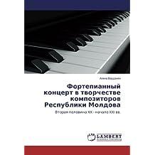 Фортепианный концерт в творчестве композиторов Республики Молдова: Вторая половина XX - начало XXI вв.