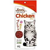 JerHigh Chicken Flavour Cat Treat 35g (pack Of 6)