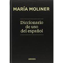 Diccionario Uso Español - 4º Edición (DICCIONARIOS)