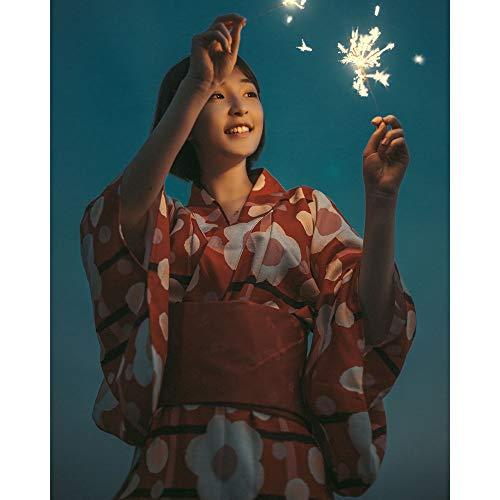 Japanische Kostüm Traditionelle - LiXiZhong Frauenkimono, Japanisches Traditionelles Bademantelkostüm, Yukata, Traditionelles Japanisches Kimono, Traditionelle Kostüme, Kirschblütenfest, Feuerwerk (Size : S)