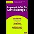 Le pouvoir infini des mathématiques (Sciences et Avenir, hors séries thématiques t. 168)