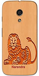 Aakrti Back cover With Lion Logo Printed For Smart Phone Model : Lenovo S-820 .Name Narendra (King Of Men, King ) Will be replaced with Your desired Name
