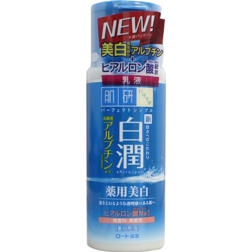 Rohto Hadalabo Hakukujyn Medicated Milky Lotion 140ml [Badartikel]