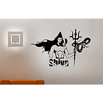 Hoopoe Decor the Lord Shiva Wall Stickers and Wall Decals, Best Wall Arts for Home Decoration - Black